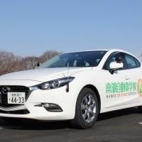 南湖自動車学校 新教習車画像 (1)